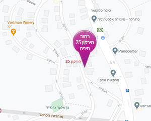 הירקון 25 חיפה